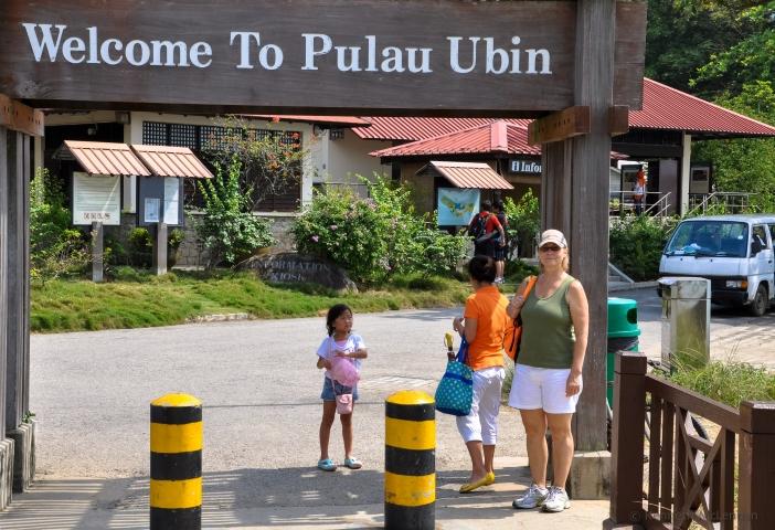 Pulau Ubin, SP-7